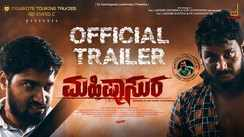 Mahishasura - Official Trailer