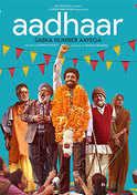 Aadhaar: Sabka Number Aayega
