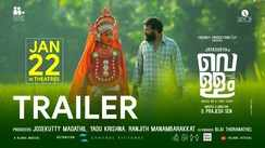 Vellam - Official Trailer