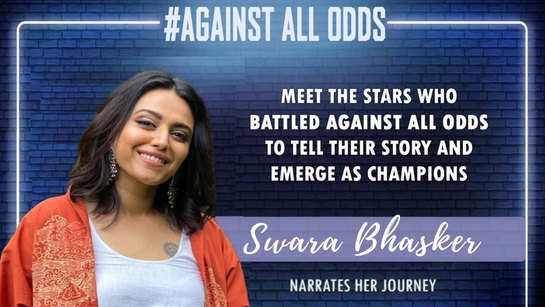Swara Bhasker: Don't lose yourself while chasing your dreams