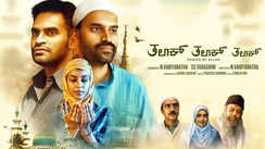 Talaq Talaq Talaq - Official Trailer