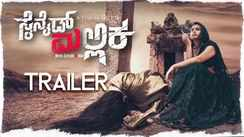 Cyanide Mallika - Official Trailer