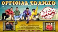 Baki Mathi Badbaki - Official Trailer