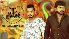 Preman - Official Trailer