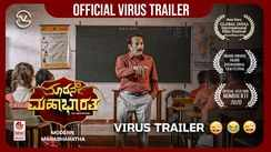 ​Modern Mahabharatha - Official Trailer