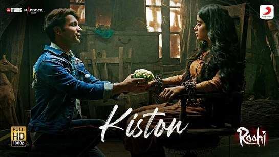 Roohi   Song - Kiston
