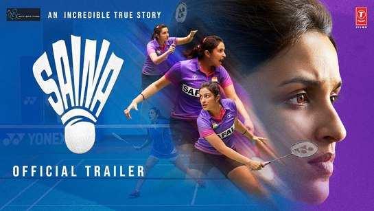 Saina - Official Trailer