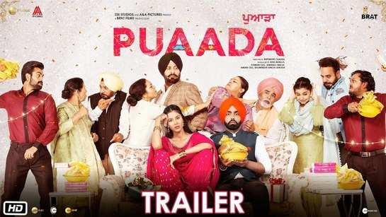 Puaada - Official Trailer