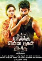Photos new tamil Tamil Newspapers