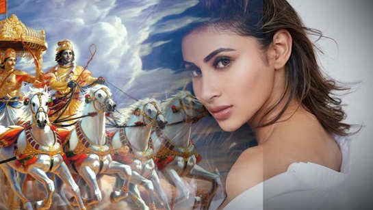 Mouni Roy feels Bhagavad Gita should be part of school curriculum, says 'It is more than a religious book, it is life ka saar'