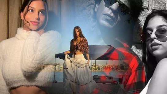 #StarKidsUnplugged - Meet Shah Rukh Khan's daughter Suhana Khan!