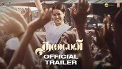 Thalaivi - Official Tamil Trailer