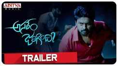 Asalem Jarigindi - Official Trailer