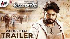 Arjun Gowda - Official Trailer