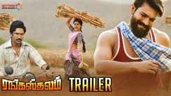 Rangasthalam - Official Tamil Trailer