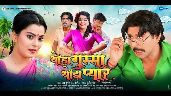 Trailer: 'Thoda Gussa Thoda Pyaar'