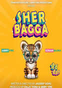 Sher Bagga