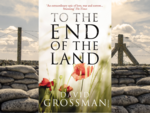 'To the End of the Land' by David Grossman