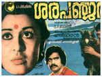 Malayalam cinema's first action superstar