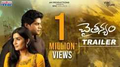 Chaitanyam - Official Trailer