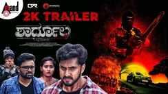 Shardula - Official Trailer