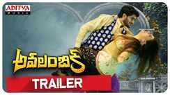 Avalambika - Official Trailer