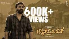 Ratnan Prapancha - Official Trailer