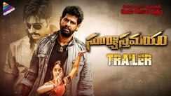 Suryasthamayam - Official Trailer