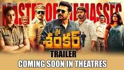 Great Shankar - Official Trailer