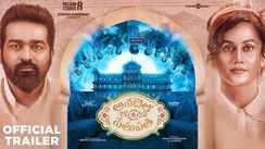 Annabelle Sethupathi - Official Telugu Trailer