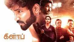 Clap - Official Tamil Teaser