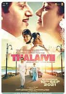 Thalaivii