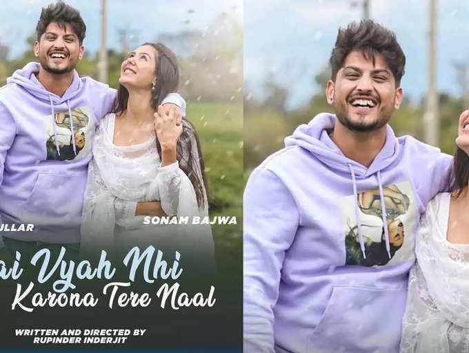 Gurnam Bhullar and Sonam Bajwa's 'Main Vyah Ni Karona Tere Naal' gets a release date