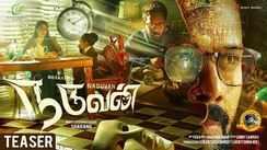 Naduvan - Official Teaser