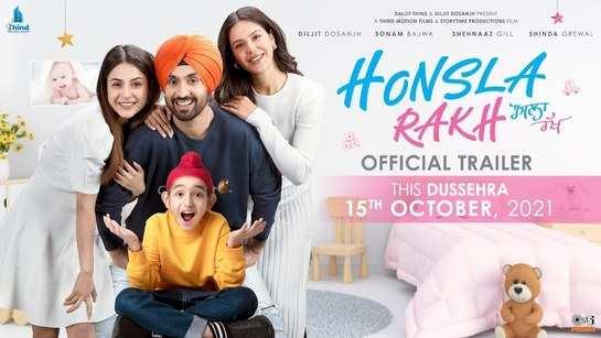 Honsla Rakh - Official Trailer