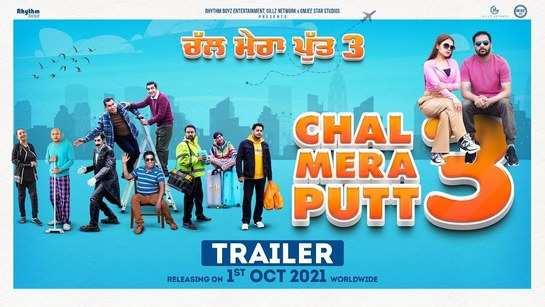 Chal Mera Putt 3 - Official Trailer