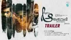 Idu Akashavani Bengaluru Nilaya - Official Trailer