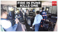 Pune: Factory fire claims one life, another seriously injured