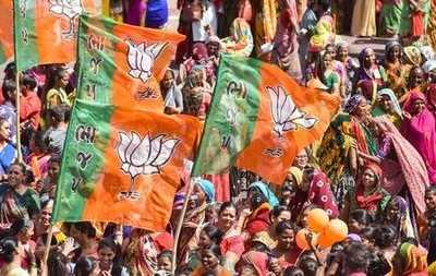 Three held for vandalising BJP public relations office