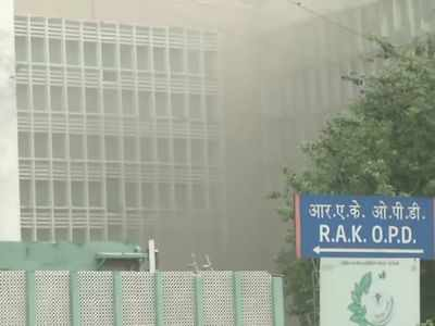 Massive fire breaks out at AIIMS, patients evacuated; no casualties reported