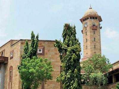 Gujarat University postpones exams scheduled in July
