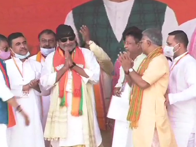 Actor Mithun Chakraborty joins BJP ahead of PM Narendra Modi's rally in West Bengal