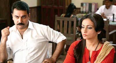 Film review: Manjunath