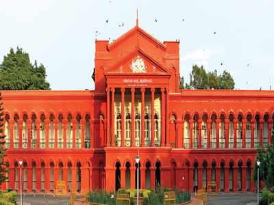 High Court cancels Bangalore University  Vice-Chancellor's appointment
