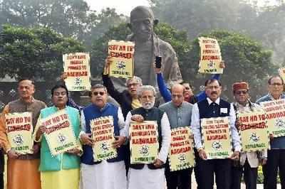 Aadhaar linking: Supreme Court indefinitely extends March 31 deadline for Aadhaar linkage