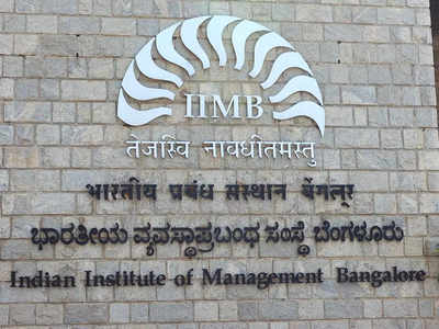 IIMB to celebrate 47th Foundation Day online