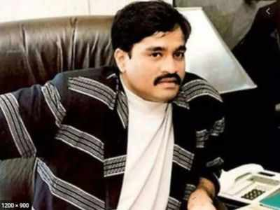 Agencies trail Dawood's brother Anees Ibrahim for striking drug deals in India via Dubai
