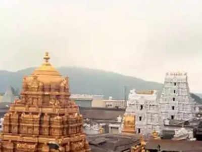 Tirumala Balaji temple to hold trial run with staff, locals