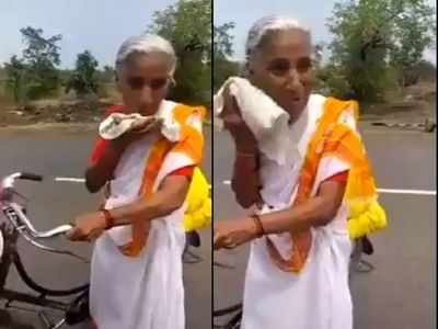 Viral Video: 68-year-old Maharashtra woman embarks on bicycle journey to Vaishno Devi