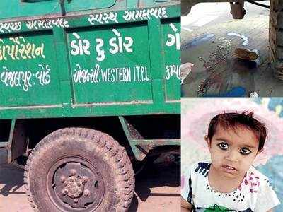Run over by AMC garbage collection van, toddler dies